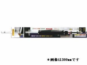 サンフラッグ ロングジョイント300mm JL-300