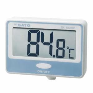 佐藤計量器 SK-100WP 壁掛型防水デジタル温度計 指示計のみ ※取寄品 8050-00