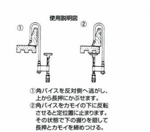 ラクダ長押クランプ(STD)()