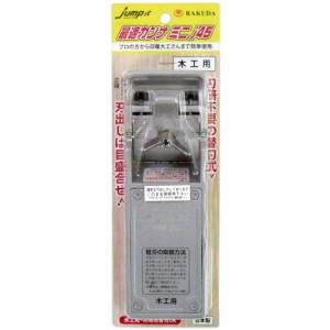 清水製作所 jump(ジャンプ) 最適カンナ ミニ j45 木工用(A) 12061