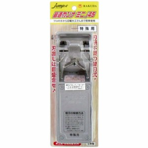 清水製作所 jump(ジャンプ) 最適カンナ ミニ j45 特殊用(B) デコラ・プラスチック 12062
