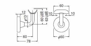 シロクマ L軸CDブラケット受 32mm 金 1箱6個価格 ※メーカー取寄品 BR-12