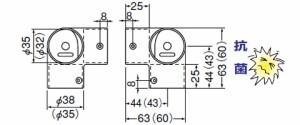 シロクマ E形三方 35mm径 AGアンティークゴールド 1個価格 ※メーカー取寄品 BR-162