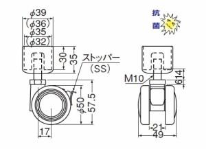 シロクマ E形エンド キャスター止付 35mm径 シルバー 1箱10個価格 ※メーカー取寄品 BR-169SS
