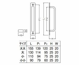 シロクマ 真鍮 角形座付取手 小 仙徳 1個価格 ※メーカー取寄品 DB-3