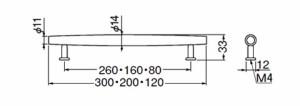シロクマ サフランハンドル 260 白木ウッド・クローム 1本価格 ※メーカー取寄品 HW-15