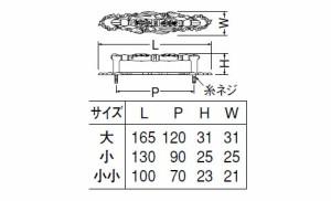 シロクマ 唐草座付ハンドル 小 GBジャーマンブロンズ 1本価格 ※メーカー取寄品 HZ-40