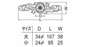 シロクマ ウッド菊印ツマミ座付 小 仙徳 1個価格 ※メーカー取寄品 KC-5