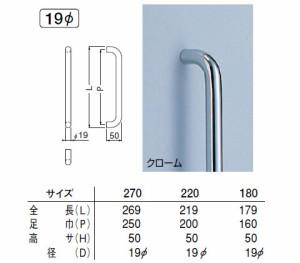 シロクマ 真鍮丸棒取手 片面用 180mm メン ミガキ 1箱2本価格 ※メーカー取寄品 NO-75S