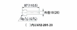 カクダイ KBニップル 20F×20 612-201-20
