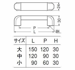 シロクマ パブリックハンドル 大 クローム/ライトオーク 1本価格 ※メーカー取寄品 P-26