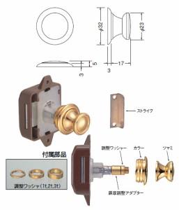 シロクマ プレーンツマミ ラッチ無(33〜38mm用)サテンゴールド 1箱20組価格 ※メーカー取寄品 PKB-1