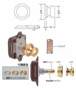 シロクマ ウッド甲丸ツマミ ラッチ付(18〜23mm用)金ウッド 1箱20組価格 ※メーカー取寄品 PKB-5