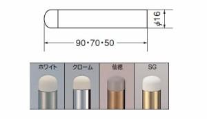 シロクマ 真鍮キャノン戸当り 50 金 1箱20個価格 ※メーカー取寄品 RB-30