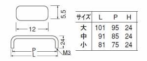 シロクマ ステン角形ハンドル太形 中 ヘアーライン 1箱30本価格 ※メーカー取寄品 ST-3