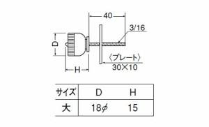 シロクマ 真鍮 スマート横ネジ 大 GBジャーマンブロンズ 1箱50個価格 ※メーカー取寄品 FB-1