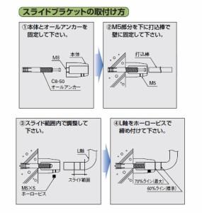 シロクマ スライドブラケットグリップ 35mm径 HLヘアライン 1個価格 ※メーカー取寄品 BR-94
