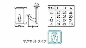 シロクマ eフック M ピンク 1個価格 ※メーカー取寄品 C-1M