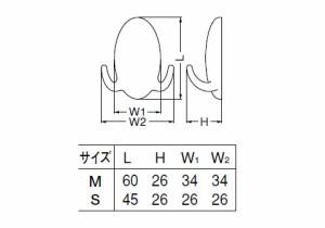 シロクマ たまごフックツイン S ソフトイエロー 1箱60個価格 ※メーカー取寄品 C-11M