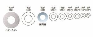 シロクマ ドーナツ 35mm径 ヘアーライン 1箱20枚価格 ※メーカー取寄品 NS-101