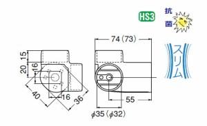 シロクマ スリムユニバーサルブラケットコーナー 35mm径 AG 1個価格 BR-158