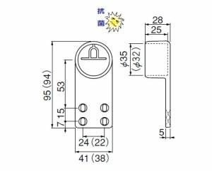 シロクマ フラットブラケット止ロング35mm径アンバー 1個価格 ※メーカー取寄品 BR-681