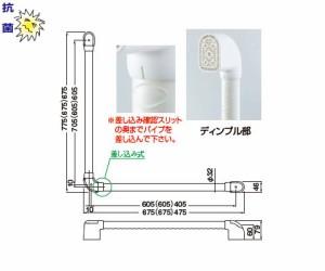 シロクマ どこでも手すりUタイプディンプルL形 600×600 1組価格 ※メーカー取寄品 BR-233