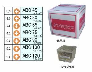 ダンドリビス 少太ABCビス100(徳用箱・1140本入)