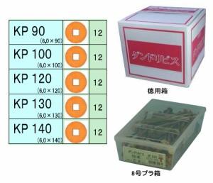 ダンドリビス 極太KPビス120(四角3番ビット)(徳用箱・663本入) ※取寄品
