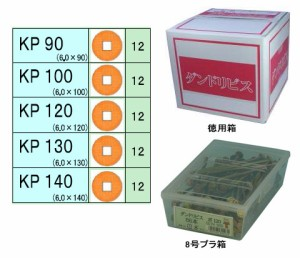 ダンドリビス 極太KPビス140(四角3番ビット)(徳用箱・565本入) ※取寄品