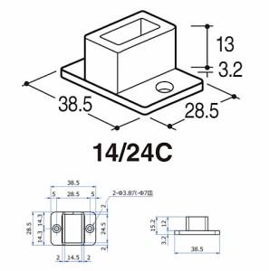 ロイヤル 角座 14/24用 APゴールド 受注生産品 14-24C