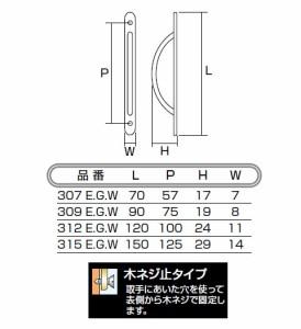 アイワ金属 ドームハンドル 70mm ホワイトブロンズ(1箱・5個価格) AP-307W