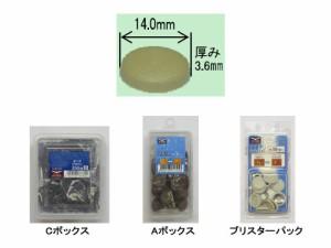 ダンドリビス Wビスキャップ 茶 W78(Cbox・500個入) ※取寄品