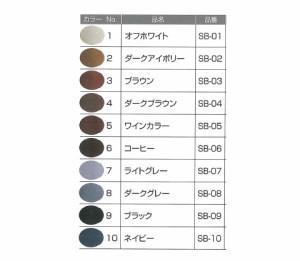 建築の友 かくれん棒くつ用 ブリスターパック No.3 ブラウン SB-03