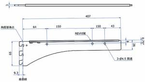 ロイヤル 水平ブラケット 呼名400 クローム A-302