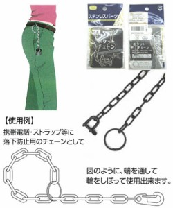 水本機械 クリエイティブパーツ ポケットチェーンMP型(ブラック)20袋価格 B-2263