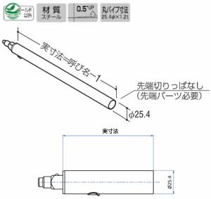 ロイヤル ベルラアーム25 呼名200 Aニッケルサテン 受注生産品 BE-A-25