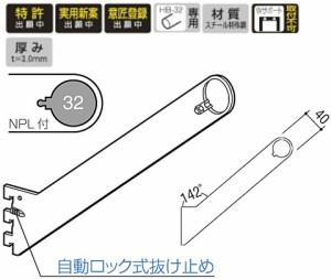 ロイヤル アップラインハンガーブラケット(外々用)呼名3624 APゴールド ※受注生産品 BU-080S