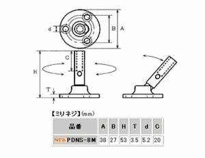 水本機械 ステンレス金具 回転パッドナット 1個価格 PDNS-8M