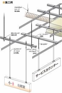 パイオニアテック 天井吊下ディスプレイ 平型座金・化粧CAP-Q ヘアライン ※取寄品 LH-SSF1610T-HL