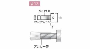 パイオニアテック 化粧ボルトES スロットタイプ ゴールド ※取寄品 PT-E13S20-GO