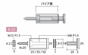 パイオニアテック サインボード AFhセット フラットタイプ クローム ※取寄品 PT-A20Fh50-CR