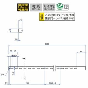 ロイヤル スクエアースリットB 1350mm 生地 S1B-19-19