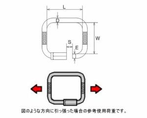 水本機械 ステンレス金具 四角リングキャッチ 1個価格 VH-8