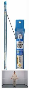 シンワ 3倍尺のび助両方向式 13尺5寸相当(尺相当目盛付)D 65164