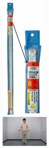 シンワ 3倍尺のび助両方向式 280cm B(メートル目盛) 65109