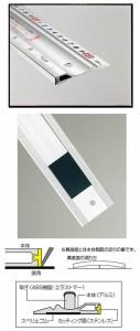 シンワ アルミカッター定規ステン鋼付カット師 1m併用目盛 W左基点取手付 65093