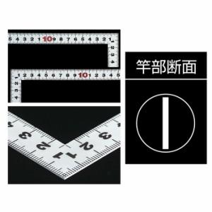 シンワ 曲尺 平ぴたシルバー50cm 表裏同目 10032