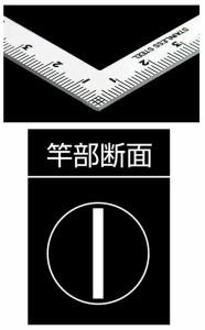 シンワ 曲尺 小型 三寸法師 ステン10×5cm 表裏同目 12101