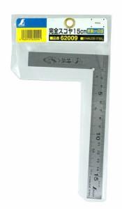 シンワ 完全スコヤ 15cm 表裏同目 62009
